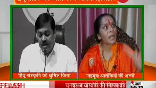 Watch Congress' conspiracy against Hindus - ZEENEWS