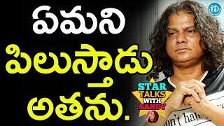 Rakesh Master About Shiva Shankar Master || Star Talks With Sandy - IDREAMMOVIES