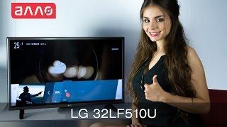 Видео-обзор телевизора LG 32LF510U
