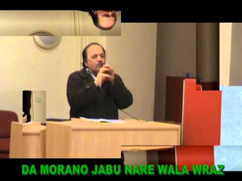 pashto program bradford 2014 part 1