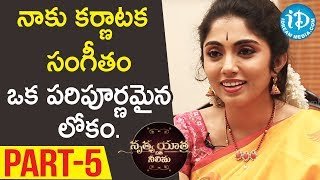 Classical Dancer Smitha Madhav Exclusive Interview Part #5 || Nrithya Yathra With Neelima - IDREAMMOVIES