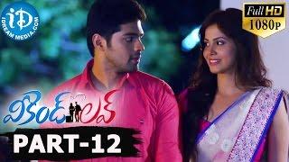Weekend Love Full Movie Part 12    Adith, Supriya Sailaja    Naagu Gavara    Shekar Chandra - IDREAMMOVIES