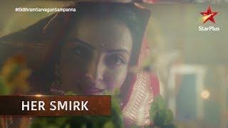 Ek Bhram - Sarvagun Sampanna | Janhvi's Qualities - STARPLUS