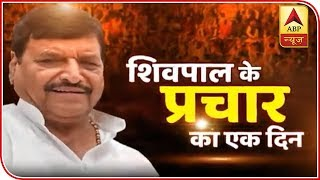 Firozabad people angry with their sitting MP: Shivpal Yadav - ABPNEWSTV