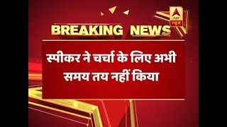 Opposition passes no-confidence motion; Modi govt says we are ready - ABPNEWSTV