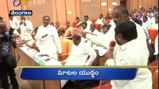 29th: Ghantaraavam 4 PM Heads  TELANGANA - ETV2INDIA