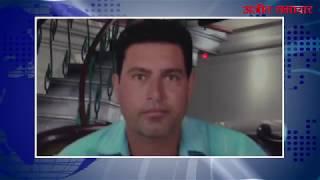 video : कर्ज से परेशान किसान ने फंदा लगाकर की आत्महत्या