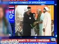 Dunya News-Modi refusing to wear Muslim skull cap