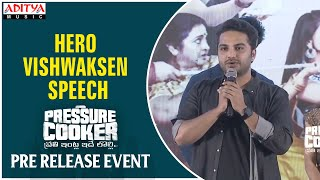 Hero Vishwaksen Speech @ Pressure Cooker Movie Pre Release Event | Sai Ronak, Rahul Ramakrishna - ADITYAMUSIC