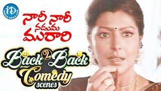 Nari Nari Naduma Murari Movie Back To Back Comedy Scenes || Tanikella Bharani, Sharada - IDREAMMOVIES
