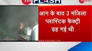 Ludhiana building collapse: Death toll rises to 10 | लुधियाना बिल्डिंग हादसे में 10 की मौत - ZEENEWS