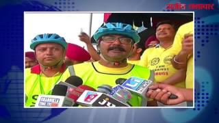 video : संगरूर : नशे के खिलाफ पुलिस और सामाजिक संस्थाओं द्वारा साइकिल रैली का आयोजन