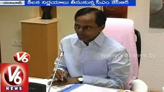 CM KCR decided to pay double exgratia who lost land under irrigation projects - V6NEWSTELUGU