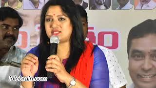 Manam Saitam press meet - idlebrain.com - IDLEBRAINLIVE