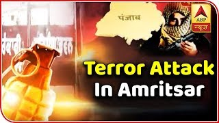 Sansani: Terror Attack In Amritsar; Know All About It | ABP News - ABPNEWSTV