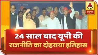 Arch-rival Mayawati shares stage with Mulayam   Samvidhan Ki Shapath - ABPNEWSTV