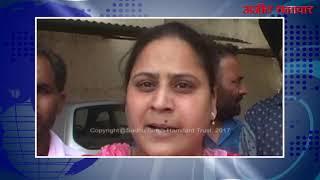 video : देवर द्वारा भाभी की पिटाई का वीडियो सोशल मीडिया पर वायरल