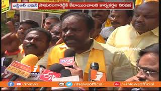 TDP Leader Sama Ranga Reddy Protest at NTR Bhavan | Demand LB Nagar Ticket | iNews - INEWS