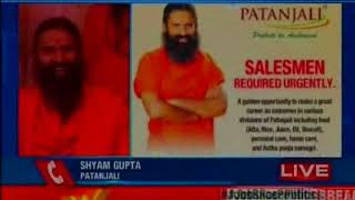 Patanjali on mega recruitment drive; group to hire 40-50 recruits in each district - NEWSXLIVE
