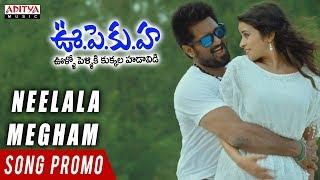 Nilala Megham Promo Song | U PE KU HA Movie | Rajendra Prasad | Bhrammanandam | Nidhi Prasad - ADITYAMUSIC