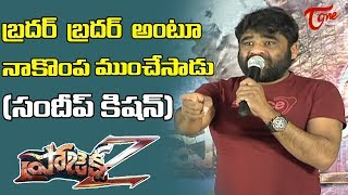 Producer SK Basheed Conditional Comments On Sundeep Kishan | Project Z Movie Success Meet - TELUGUONE