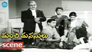 #Mahanati Savitri Manchi Manasulu Movie Climax Scene || ANR, Savitri, Sowcar Janaki - IDREAMMOVIES