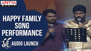 Happy Happy Family Song Performance @ Tej I Love You Audio Launch | Sai Dharam Tej, Anupama - ADITYAMUSIC