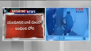 సంగారెడ్డి జిల్లాలో భారీ చోరీ : Jewellery Shop Robbery in Ameenpur | CVR News - CVRNEWSOFFICIAL