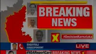 Crucial closed door meeting to disccuss cabinet expansion at Taj west end, Bengaluru - NEWSXLIVE