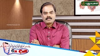 Doctor On Call 18-11-2016 Puthu Yugam tv Show