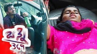 Bunny 369  - Telugu Full Short film - Action Short Film - Treading video -  Mahi Films - YOUTUBE