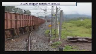Weather Report | Heavy Rains To Hit AP In Next 24 Hours | Report From Visakha | iNews - INEWS
