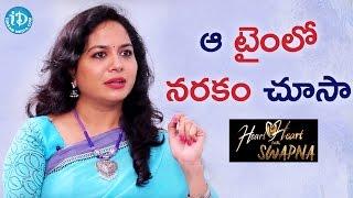 ఆ టైం లో నరకం చూసా - Singer Sunitha || Heart To Heart With Swapna - IDREAMMOVIES