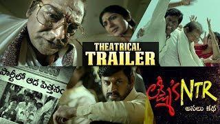 Lakshmi's NTR Theatrical Trailer | Ram Gopal Varma | Vennupotu Story | Indiaglitz Telugu - IGTELUGU