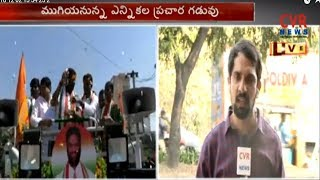Election Heat In Telangana | Leaders Speed Up Election Campaign | CVR News - CVRNEWSOFFICIAL