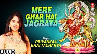 मेरे घर है जगराता  I MERE GHAR HAI JAGRATA I New Latest Devi Bhajan I Full Audio Song - TSERIESBHAKTI
