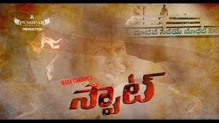SPOT | Telugu Shortfilm | An untold gruesome Rayalaseema tale - YOUTUBE