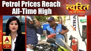 Twarit: Petrol, Diesel prices reach all-time high for 8th straight day - ABPNEWSTV