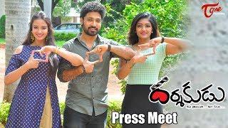Darshakudu Movie Press Meet    Ashok Bandreddi, Eesha Rebba, Pujita Ponnada - TELUGUONE