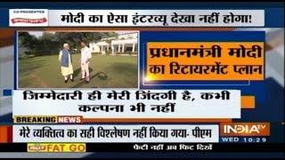 Akshay Kumar ने PM Modi से पूछा उनका रिटायरमेंट प्लान, जानें मोदी ने क्या कहा - INDIATV