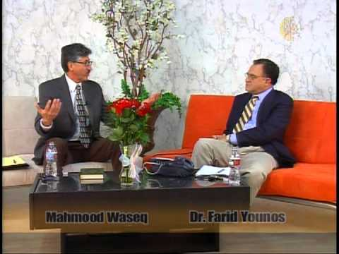 Waseeq/Tafahom [with Dr. Younos]