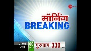 Morning Breaking: Ready to join third front if it takes shape in Jammu & Kashmir, says Muzaffar Baig - ZEENEWS