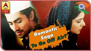 Bepannaah: Jennifer Winget & Harshad Chopda's Romantic Saga To Go Off Air?   ABP News - ABPNEWSTV