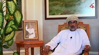 """معالي/ محمد بن سالم التوبي في #دقيقة_عمانية يتحدث عن """"التنمية في نيابة الجبل الأخضر""""."""