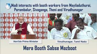 PM Modi Says Nothing Is Impossible When 130 Crore Indians Come Together | Modi Speech | Mango News - MANGONEWS