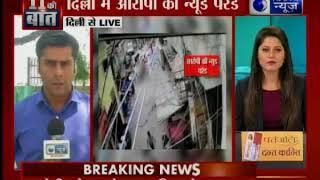 दिल्ली पुलिस की शर्मनाक करतू आरोपी की मोहल्ले में न्यूड परेड - ITVNEWSINDIA