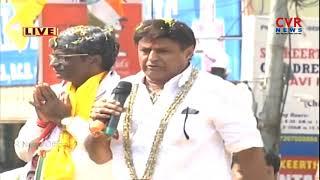 Balakrishna Roadshow LIVE | Election Campaign in Vivekananda Nagar | Telangana Elections | CVR NEWS - CVRNEWSOFFICIAL