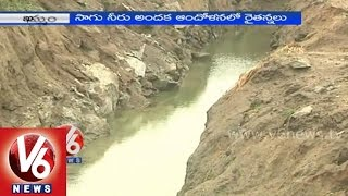 Khammam Ethipothala water project works still pending - V6NEWSTELUGU