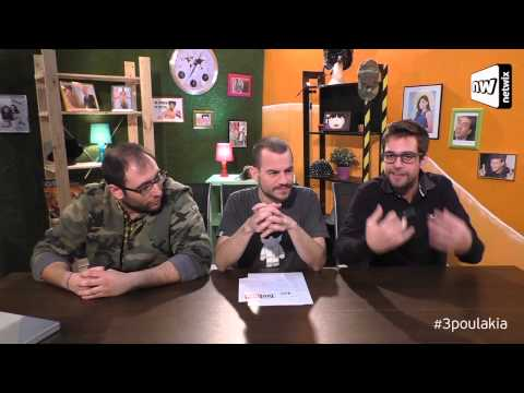Mikeius, Jeremy & Maliatsis, Τρία Πουλάκια - Επεισόδιο Tσόντες netwix.gr - ComedyLab.gr