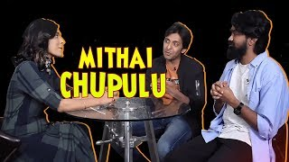Priyadarshi And Rahul Rama Krishna Interview About Mithai | TFPC - TFPC